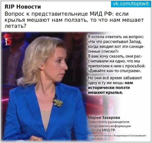 Практически по всей линии фронта действуют ДРГ врага, укомплектованные российскими наемниками и военными, – Тымчук - Цензор.НЕТ 6849