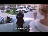MC DONI И НАТАЛИ - ТЫ ТАКОЙ (СЛОВОБЛУД)
