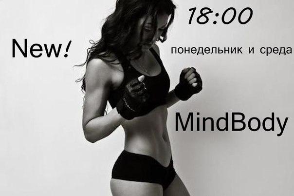 Фитнес в Днепропетровске