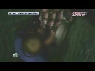 Изнасилованная cтудентами МАДИ девушка танцевала на вечеринке топлес