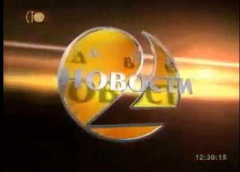 Две новости (СТО-Петербург, 23.08.2007) О слете кладоискателей Са...