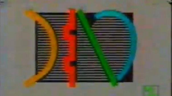 Дело (1-й канал Останкино, февраль 1994) Развитие цифровых карт г...