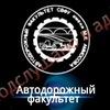 Подслушано в СВФУ АДФ | Якутск