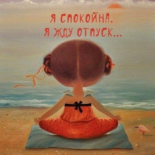 Юлия Дубинская, Санкт-Петербург - фото №7