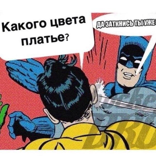 Елена Романова | Ульяновск
