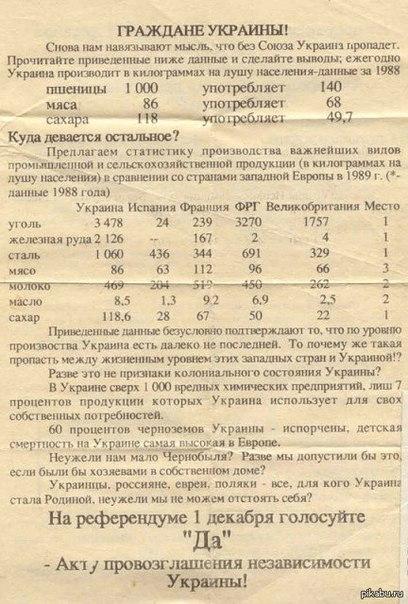 Если Москва похоронит минские соглашения, то мы вернемся к содержанию изменений в Конституцию, - Порошенко - Цензор.НЕТ 4763
