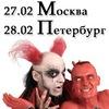 DAS ICH.  Москва 27.02   Петербург 28.02