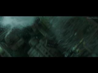 И грянул шторм / Трейлер №2 (дублированный)