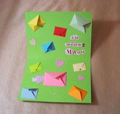 Делаем открытку для мамы