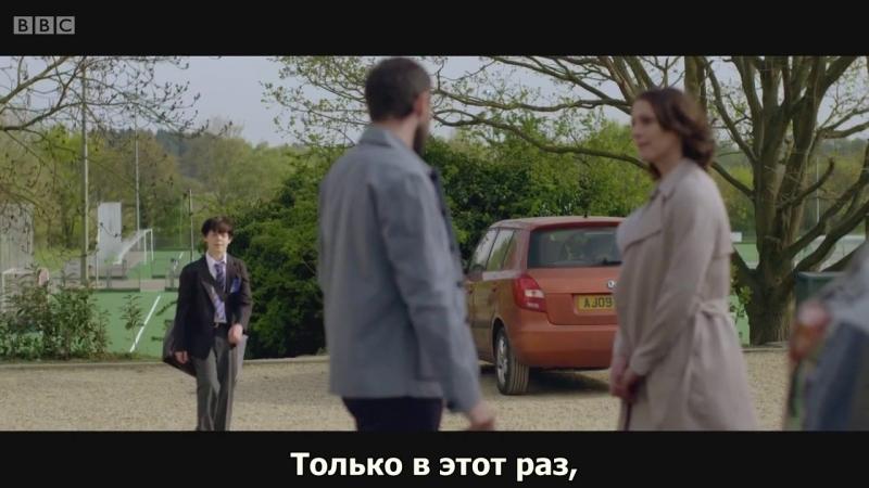 [rus sub] Doctor Foster | Доктор Фостер – Episode 4 [S01E04, 4 серия]