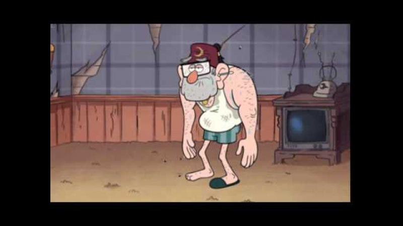 гравити фолз 2 сезон 14 серия в описании