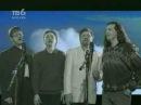 Белорусские песняры - Только с тобой (клип, 1999)