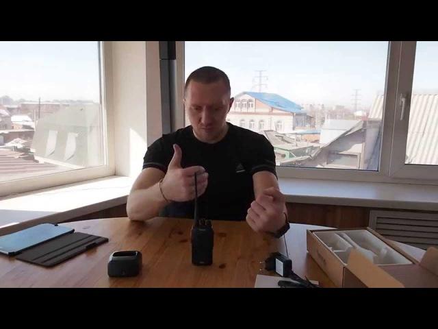 Racio R200 - одна из самых дешевых радиостанций в проф. исполнении