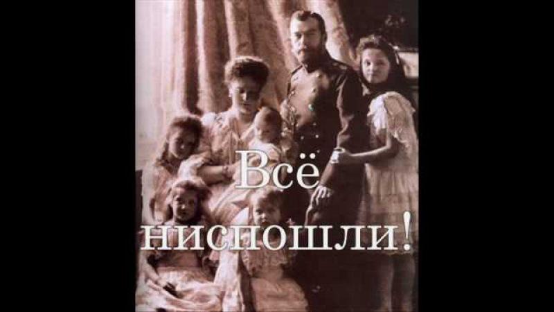 Боже, Царя храни! (God Save the Tsar!) with lyrics текст