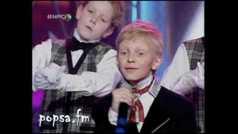 Волшебный Кролик (Юра Демидович) - Детское Евровидение