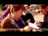 Донбасс Председатель ДНР Денис Пушилин работал топ менеджером МММ и выманивал у людей деньги.