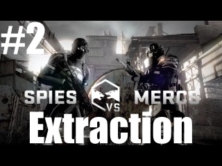 Splinter Cell Blacklist - Multiplayer - Spies VS Mercs - Extraction Match #2