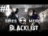Splinter Cell Blacklist - Multiplayer - Spies VS Mercs - Blacklist Match #4