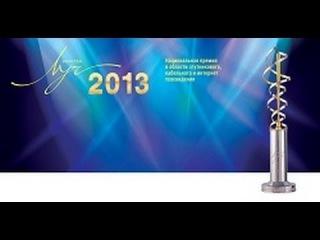 Архив новостей Телеканал «Грозный» - победитель конкурса «Выбор зрителей»