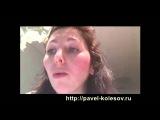 Павел Колесов тренинг Практика Самогипноза 2 отзыв Оксана Мочалова
