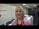 Отзыв на тренинг Колесова Павла Практика Самогипноза 1 АнтиСтресс
