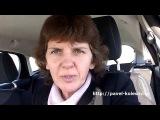 Павел Колесов тренинг Практика самогипноза 4 отзыв Светлана Жук