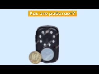 Продукция интернет магазина 0kopeek.Купить Микрокамеры x 1000, xe1100.Инструкция.