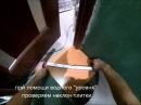 гидроизоляция в ванной или душевой своими руками с LITOKOL Hidroflex