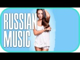 Russian Music Mix 2016 (Artur SK Mix) Русская Музыка  New Russian Hits #03