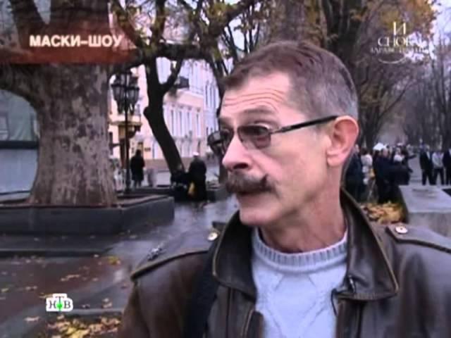 Трагедии «Маски-шоу» (2012) HD