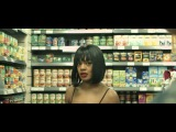Angel - On The Low Remix Feat. Jeremih, Eric Bellinger, Wretch 32 &amp Dappy