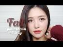 피치브라운 멀티 메이크업 : FALL peach brown make up tutorial