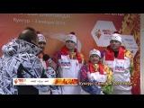 Кунгур. Эстафета Олимпийского огня, 3 января 2014 года ОТК