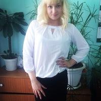 Куксина Екатерина