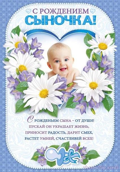 поздравление девочки с днем рождения картинка