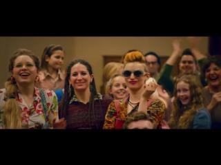 Гордость / Pride (2014) Трейлер (Дублированый)