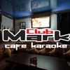 Mark Klub