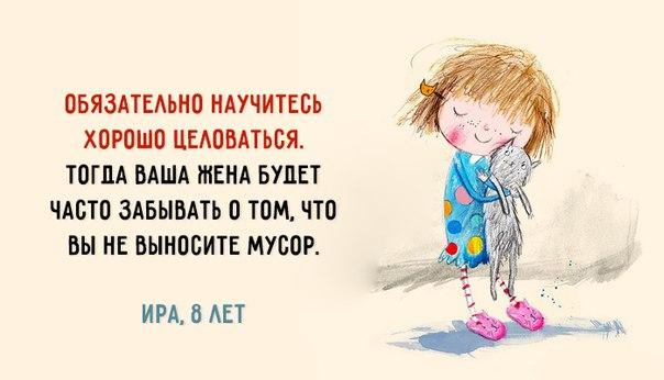http://cs623322.vk.me/v623322364/378ad/ZiwexIA7BlU.jpg