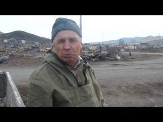 Пожар в Хакасии 12.04.2015г. Комментарии очевидцев с. Шира от 15.04.2015г.