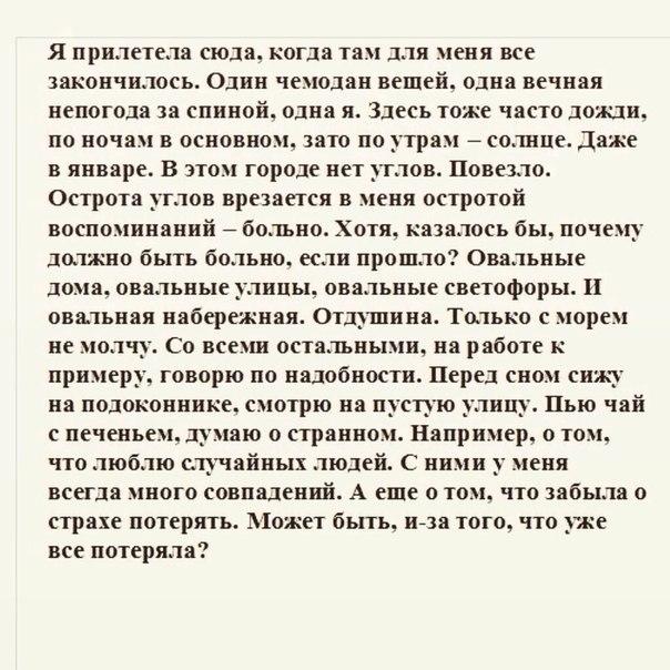 Небесный огонь и другие рассказы олеся николаева читать
