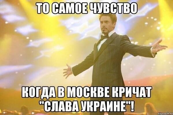 Украинцы собрали более 150 тысяч гривен на съемку фильма о Мустафе Джемилеве - Цензор.НЕТ 6260