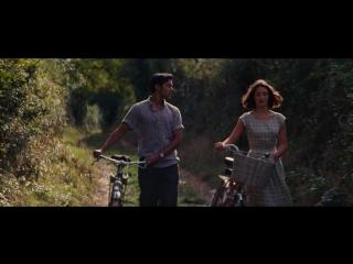 Пряности и страсти (2014) [HD]