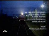 staroetv.su / Заставка программы