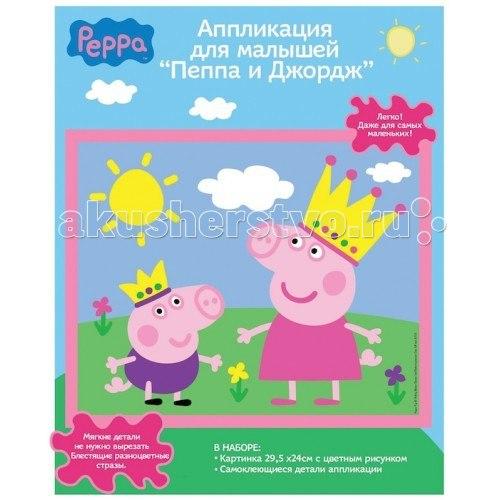 Аппликация пеппа и джордж 23865, Peppa Pig
