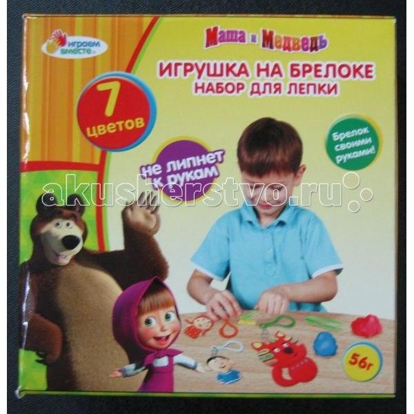Набор для лепки маша и медведь на брелоке, Играем вместе