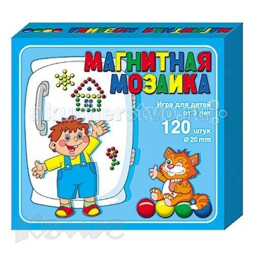 Мозаика магнитная 20/120 00943, Тридевятое царство