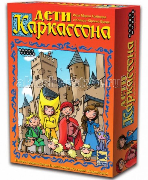 Настольная игра дети каркассона, Hobby World
