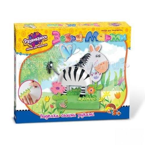 Делаем игрушку из картона зебра марти, Развивашки