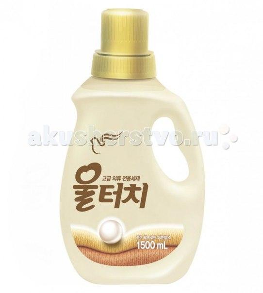 Жидкое средство для стирки шерстяных и деликатных тканей wool touch 1500 мл, Pigeon