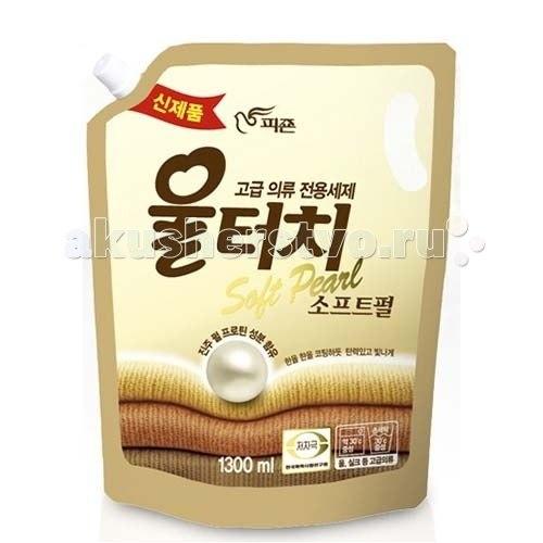 Жидкое средство для стирки шерстяных и деликатных тканей wool touch (мягкая упак) 1300 мл, Pigeon